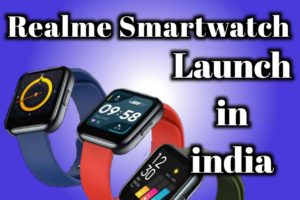 Realme Smartwatch India Launch: Price and Specifications